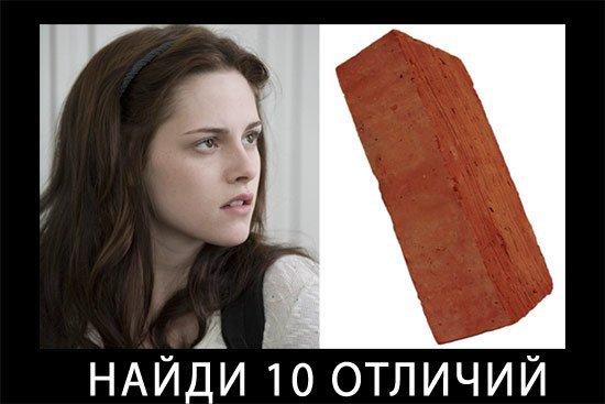 аватарки с беллой: